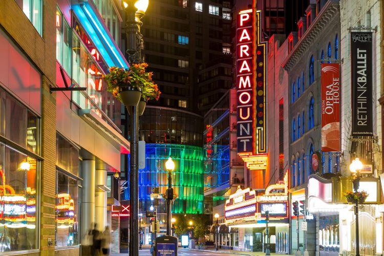 City Center Boston